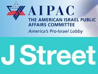 aipac jstreet logos J Street And AIPAC: Cant We All Just Get Along?