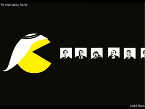 arab spring pacman