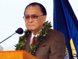 senator daniel inouye