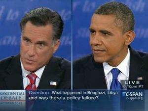 romney obama split screen