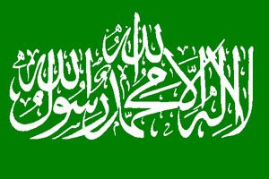 hamas-flag-300x200.jpg