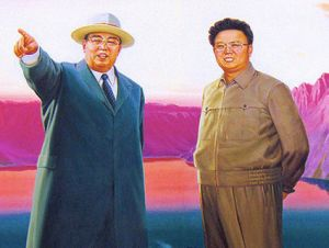 kim il sung kim jong il north korea