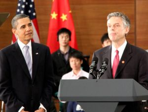 jon huntsman barack obama