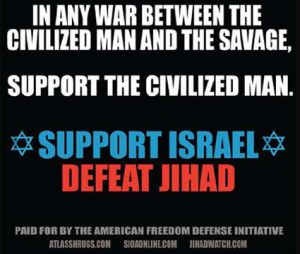 pamela geller jihad ad support israel