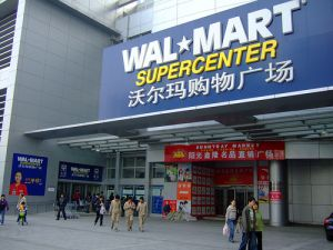 A Walmart store in Beijing, China.
