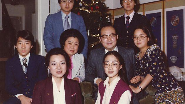 Famille Pak
